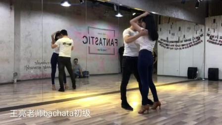 王亮bachata bachata