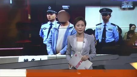 """上海地铁首例""""咸猪手""""入刑案宣判被告人获刑6个月"""