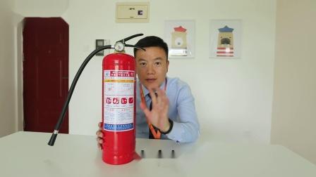 干粉灭火器使用方法【自如安全视频培训】