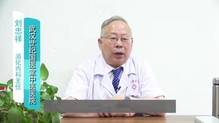 武汉国医堂胃肠医院-刘忠祥-胃出血怎么办