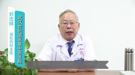 武汉国医堂胃肠医院-刘忠祥-胃痛吃什么药