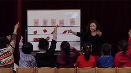 大班数 《图形碰碰乐》含PPT课件教案 幼师OK网下载