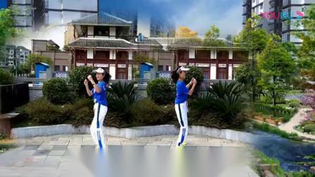 11、惠水涟江快乐舞步、健身操第六套 第11节 脚步运动《全是爱》 正反面演示_标清