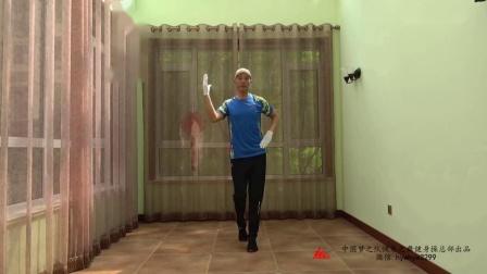 09节-中国梦之队快乐之舞第十六套健身操分解