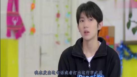 """王源呼吁不要网络暴力:网络欺凌常见,""""三思而后才行""""!"""