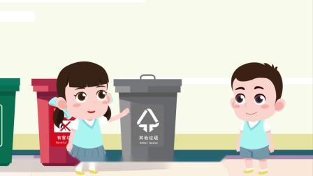 江西省生活垃圾分类教育宣传片