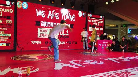 WE ARE YOUNG VOL.2 Hiphop 决赛 单嘉威 VS 杨峰光(WIN)