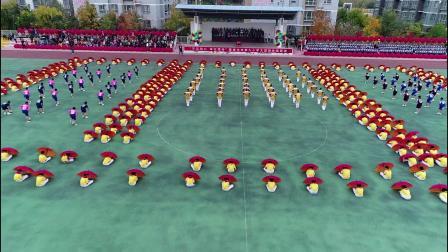 奎屯市第九小学2019年10月15日团体操汇演