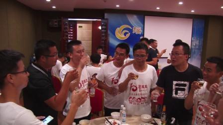 南昌工程学院2006级水工专业毕业10周年同学聚会