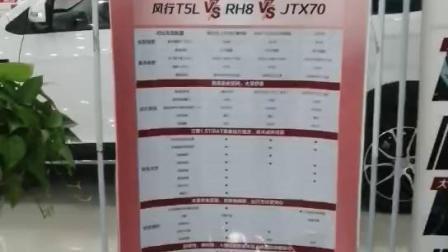 河南大区-周口市昌通汽车销售服务有限公司-天泽专营店-ZZ30S001