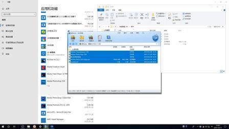 计算机考证软件安装