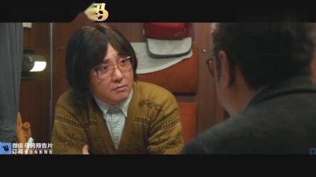 徐峥喜剧《囧妈》首曝预告,沈腾、袁泉出演!