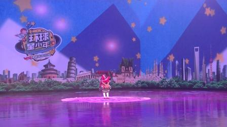 许颂(贝贝)在北京电视台《环球星少年》演唱歌曲《马马嘟嘟骑》