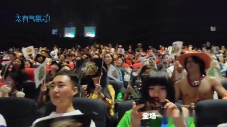 广州《航海王:狂热行动》CGS中国巨幕点映