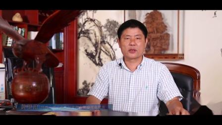 绍兴山娃子农产品开发有限公司宣传片 字幕
