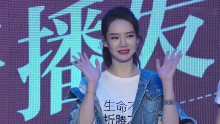 戚薇被金瀚挑衅公开晒体重 网友:七哥真的很霸气