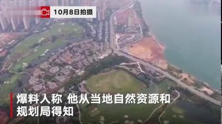 湖南株洲公园用地被建高尔夫球场 国企100%控股