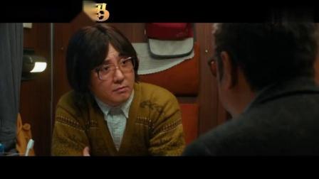 《囧妈》曝首款预告:徐峥火车上叫沈腾大姐,两人这是在拼妈啊?