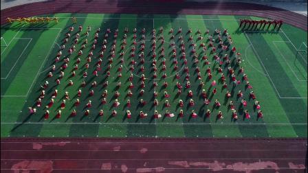奎屯市第五小学 2019年团体操汇演