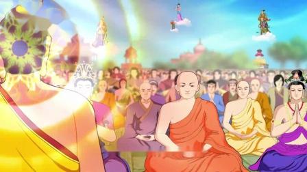 释迦牟尼佛的故事《杂阿含经》 第一集
