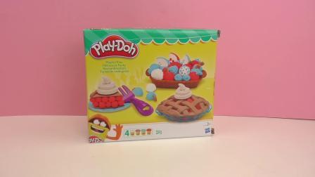 Play Doh 培乐多 儿童 彩泥 套装 自制 美味 奶油蛋糕 甜点 水果派 开箱 展示