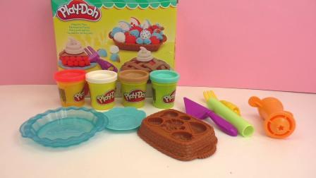 Play Doh 培乐多 儿童 彩泥 套装 自制 美味 奶油蛋糕 甜点 水果派 组装 展示