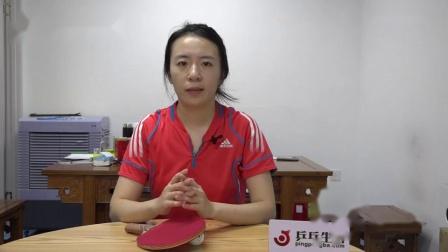 削球美女时晨曦教你削前冲弧圈球_高清