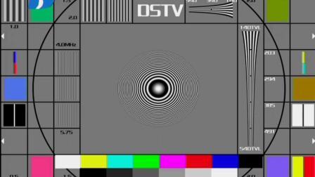 岱山电视台测试卡