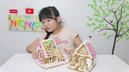 DIY圣诞节手工姜饼屋[NyoNyoTV妞妞TV玩具]