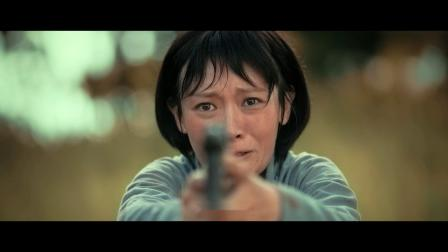 爱恨离别之《黄花塘往事》 11月8日即将上映