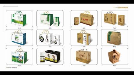 哈尔滨包装纸箱厂