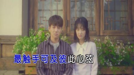 韩雪松-为我刘一片芳心 红日蓝月KTV推介