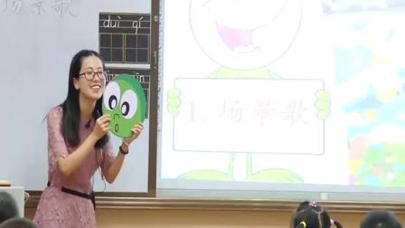 第2单元识字1-场景歌---赵老师公开课教学视频(配课件教案)部编版二年级语文上册