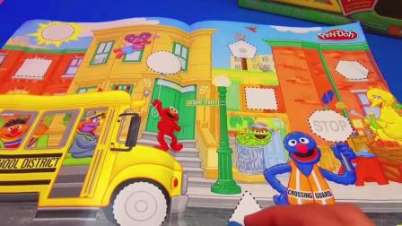 Play doh 培乐多 芝麻街 ELMO艾摩 色彩乐园 趣味 彩泥 套装 开箱 展示