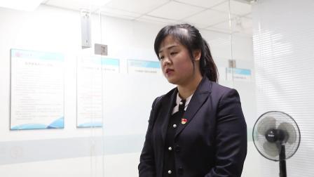 财达证券黑龙江分公司微视频