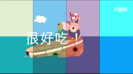 【搞笑配音】当小猪佩奇遇到郭德纲第5集