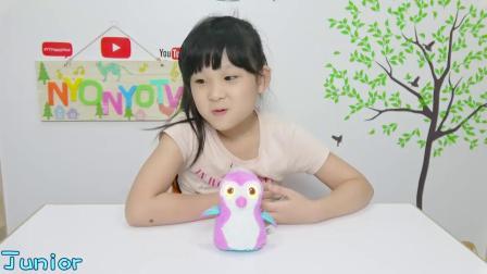 魔法宠物蛋[NyoNyoTV 妞妞TV]