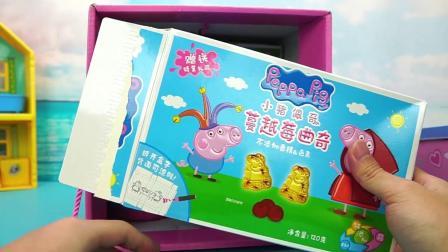 小猪佩奇零食包 好多口味的曲奇饼干大礼盒
