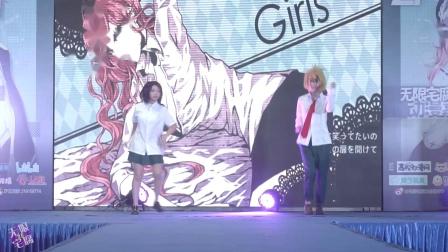 无限宅腐ZF19舞台LIVE——19瑶萧七誓-girls