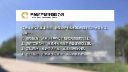 20191018云策中大牧业项目修改