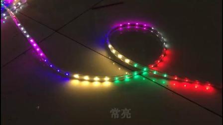48灯闪动模式(全)