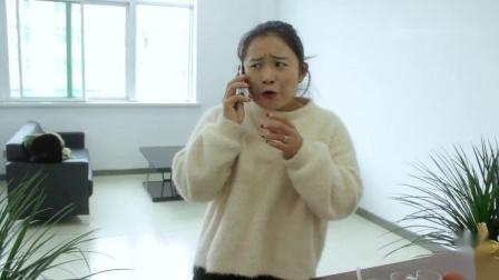 搞笑剧美女应聘演员,演技炸裂摔坏老板手机,结局太逗了