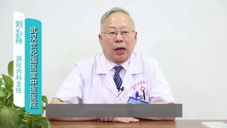 武汉国医堂胃肠医院-刘忠祥-消化内科-胃溃疡的并发症有哪些