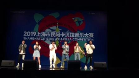 """上海晋兴文化·阿卡贝拉演唱""""moment人声乐团"""""""