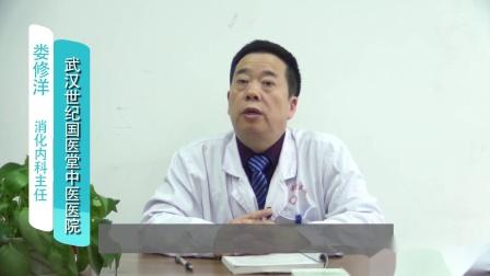 武汉国医堂医院好不好-娄修洋-胃病为何会口臭?