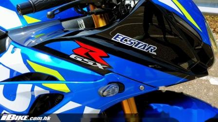 Suzuki GSX-R1000R Racing Spec