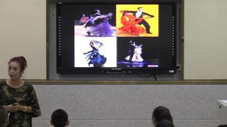 人音版七年级音乐上册第二单元 缤纷舞曲欣赏蓝色的探戈-徐老师公开课教学视频(配课件教案)