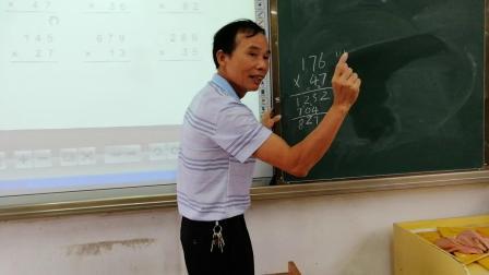 2019-2020学年第一学期四年级数学科《三位数乘两位数》三湖小学伍尚敏