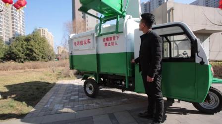 电动垃圾车生产厂家 电动垃圾车图片 电动垃圾车工作视频 电动垃圾车价格 山东汉柯