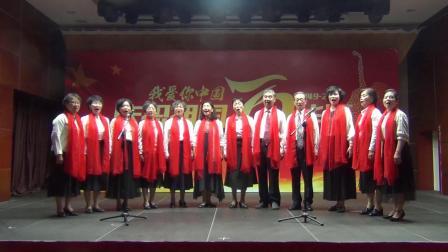 小合唱《红旗颂》 杭州的高远征 2019.10.18